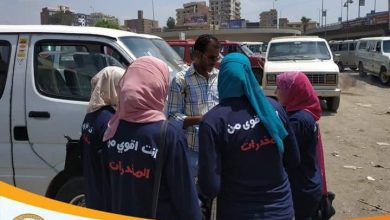 """Photo of """"توصل بالسلامة """" مبادرة لصندوق مكافحة الإدمان  لتوعية 5 آلاف سائق  بأضرار المخدرات"""
