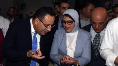 """Photo of وزيرة الصحة تتفقد نقاط مسح مبادرة الرئيس للقضاء على فيروس """"سى"""" بالإسكندرية"""