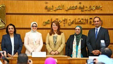 Photo of وزيرا الصحة والتضامن يشهدان توقيع بروتوكولي تعاون لإجراء مسح قومي للمخدرات وعلاج الإدمان