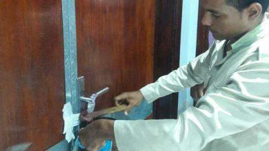 Photo of وزارة الصحة تغلق 377 منشأة طبية خاصة مخالفة خلال 10 أشهر