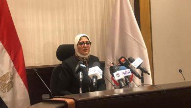 Photo of أطباء دفعة  مارس 2020 يرفضون الزمالة المصرية ويتمسكون بالتكليف القديم