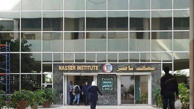 Photo of اليوم..معهد ناصر يعقد ندوة عن فيروس كورونا المستجد و كيفية الوقاية منه
