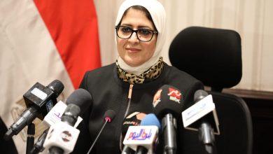 Photo of تأجيل زيارة وزيرة الصحة للإسماعيلية لمتابعة التجهيزات لتطبيق التأمين الصحي الجديد