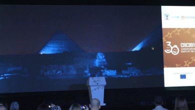 Photo of إضاءة الأهرامات باللون الأزرق بمناسبة الذكرى الـ 30 لاتفاقية حقوق الطفل