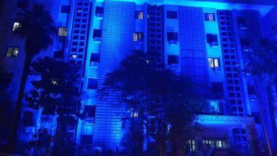 Photo of اللون الازرق يزين المعهد القومى فى اليوم العالمى للسكر و5ندوات توعية للمرضى