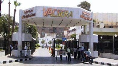"""Photo of وزيرة الصحة والسكان لتفقد خطوط (فاكسيرا) تمهيدا لتصنيع لقاح """"سينوفاك"""" في مصر"""