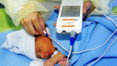 Photo of وزيرة الصحة: فحص 341 ألف طفل بمبادرة الرئيس للاكتشاف المبكر وعلاج ضعف وفقدان السمع لحديثي الولادة