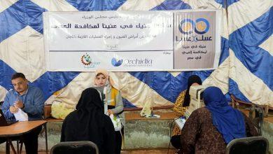 Photo of 4 محافظين يشاركون فى فعاليات صناع الخير الانسانية خلال ديسمبر
