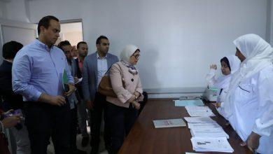 Photo of وزيرة الصحة: تسجيل 14760 مواطن بمنظومة التأمين الصحي الشامل الجديد بجنوب سيناء