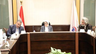 Photo of وزيرة الصحة: إلحاق جميع الأطباء بنظام التدريب الجديد ببرنامج الزمالة المصرية
