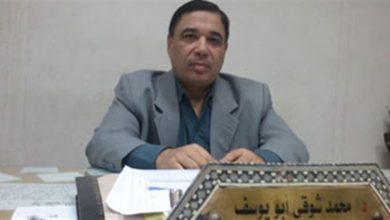 Photo of القاهرة تستضيف  اليوم العلمي الثاني للاسنان بمستشفى العباسية
