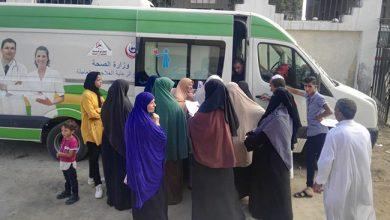 Photo of الجيزة تنظم 24 قافلة علاجية مجانية خلال 6 أشهر للقرى الأكثر احتياجاً