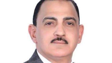 Photo of شو التامين الصحي