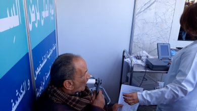 Photo of معهد ناصر يختتم فعاليات الكشف المبكر عن مرض السدة الرئوية