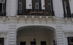 Photo of عاجل ..مصر تعلن وفاة 5 حالات جديدة بفيروس كورونا و39 إصابة