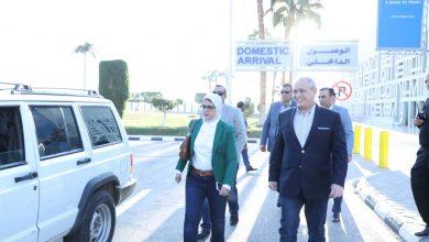 Photo of وزيرة الصحة تتوجه غدا للأقصر لمتابعة تجهيزات تطبيق التأمين الصحي الشامل
