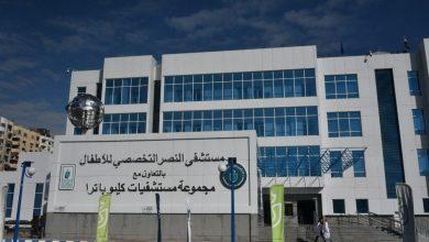Photo of وزيرة الصحة: الانتهاء من إجراء  663 عملية بمستشفى النصر التخصصي ببورسعيد