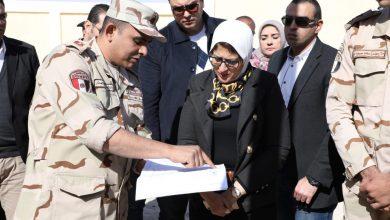 "Photo of وزيرة الصحة تشيد بمعدل التطوير بوحدة صحة أسرة ""وادي تال"""