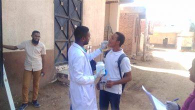 Photo of وزيرة الصحة: 6.8 ملايين مواطن حصلوا على جرعات الوقاية من البلهارسيا فى20 محافظة