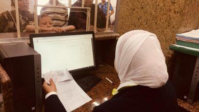 Photo of الصحة: تسجيل أكثر من 2 مليون مواطن بمحافظات المرحلة الأولى للتأمين الصحي الشامل