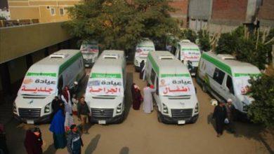 Photo of وزيرة الصحة: تقديم الخدمة العلاجية بالمجان لـ 215 الف مواطن من خلال 161 قافلة طبية فى شهر