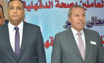 "Photo of أهالي ""ميت جراح"" يستغيثون بمحافظ الدقهلية ووكيل وزارة الصحة :مفيش دكاترة"