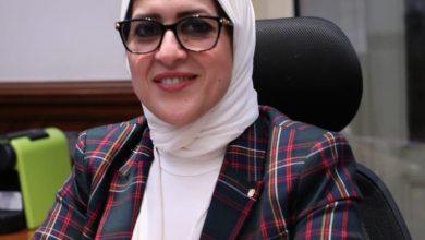 """Photo of ملتقى اتحاد المستشفيات العربية يمنح وزيرة الصحة جائزة """"التميز في تعزيز التغطية الصحية"""""""