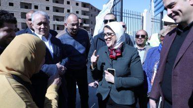 "Photo of وزيرة الصحة تشيد بمعدلات التنفيذ بوحدة صحة "" الشيخ موسي"" بالأقصر"