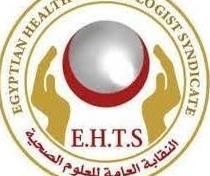 Photo of نقابة العلوم الصحية ترفض قرار نقل المفتشين والمراقبين الصحيين من أماكن عملهم