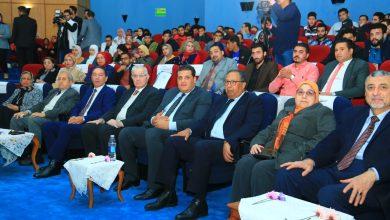Photo of الجامعة المصرية الروسية تحتفى بمبادرة عنيك فى عنينا، وتكرم  صناع الخير