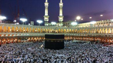 Photo of السعودية توقف تأشيرات العمرة مؤقتاً بسبب كورونا