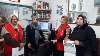 """Photo of وزيرة الصحة: مبادرة """"الحد من انتشار العدوى"""" قدمت التوعية لـ 3275 صالون تجميل وناد صحي"""