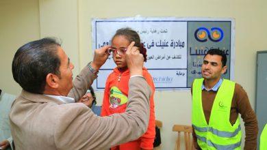 Photo of صناع الخير تحتفل بتسليم النظارة رقم 65 الف بمبادرة عينيك فى عنينا