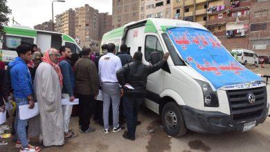 Photo of وزيرة الصحة: إطلاق 59 قافلة طبية مجانية بـ 25 محافظة تستمر حتى نهاية الشهر الحالي