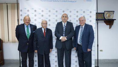 """Photo of الجمعية المصرية لطب الأطفال تطلق حملة """"أطفالنا مستقبلنا"""""""