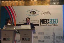 """Photo of مؤتمر """"عيون مصر"""" يكشف عن الحالات المرضية التي لا يناسبها الليزك"""