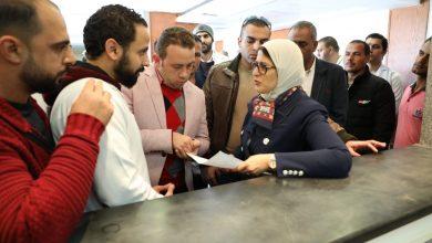 Photo of وزيرة الصحة تتفقد مستشفى أبورديس وتوجه بتوفير علاج لمريضين