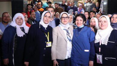 """Photo of وزيرة الصحة تؤكد جاهزية مستشفى """"الإخلاء"""" و""""العيادات الخارجية"""" بمناطق الحجر الصحي"""