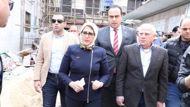 Photo of وزيرة الصحة تتفقد مستشفى المبرة ببورسعيد استعدادًا لدخولها منظومة التأمين الصحي الجديد