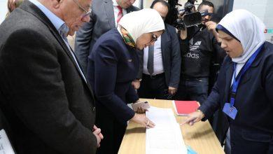 """Photo of مريض لوزيرة الصحة: """" التأمين الجديد أعطاني الأمل في مستقبل أبنائي"""""""
