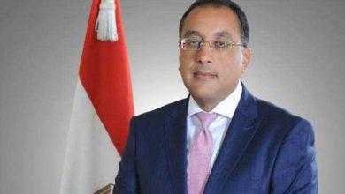 Photo of مجلس الوزراء المصرى ينفى تعطيل الدراسة لمدة 4 أسابيع