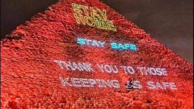 "Photo of رسالة شكر للأطقم الطبية ""خط الدفاع ""فى مواجهة كورونا تزيين اهرامات الجيزة"