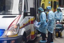 Photo of إصابات كورونا حول العالم تكسر حاجز الــ 197 مليون حالة