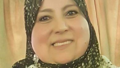 Photo of 9 فرق طبية تشارك فى حملة صحة المرأة بالوايلى