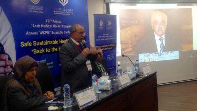 Photo of أمراض السكر والشيخوخة والزهايمر على مائدة المؤتمر الـ 45 للأطباء العرب