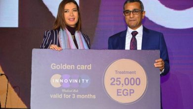 "Photo of ""إينوفينتى"" يطلق مبادرة لـعلاج ضحايا الحروق بالتعاون مع مؤسسة أهل مصر"