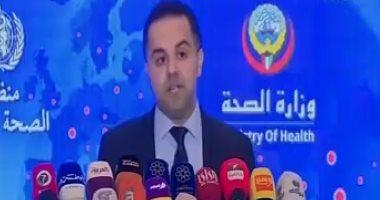 Photo of الصحة الكويتية: إجمالى عدد المصابين بفيروس كورونا وصل إلى 65 حالة