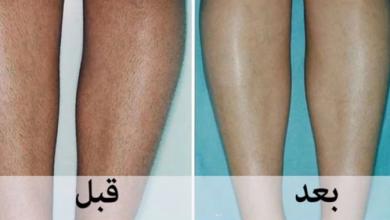 Photo of خليط جديد يخلصك من شعر الوجه بدون ألم