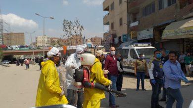 Photo of بالصور ..محافظة الجيزة توجه فرق لتطهير وتعقيم شوارع المعتمدية