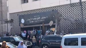 Photo of اغلاق العيادات الخارجية لمعهد الاورام اليوم فقط لحين تطهيره بعد اكتشاف 15حالة كورونا